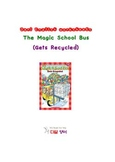 The Magic School Bus Gets Recycled Worksheet