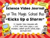 The Magic School Bus: Kicks Up a Storm - Video Journal