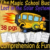 Magic School Bus : Lost in the Solar System Book Companion Science Literacy Unit