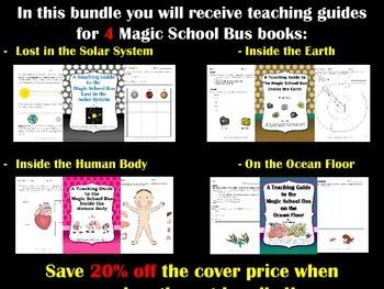 The Magic School Bus Teaching Guide Bundle Earth Human Body Solar System Ocean