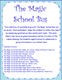 The Magic School Bus Video Worksheets