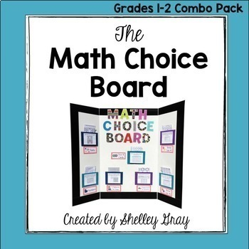 The Math Choice Board {Grades 1-2 Combo Pack BUNDLE}