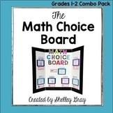 The Math Choice Board {Grades 1-2 Combo Pack BUNDLE}