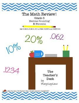 The Math Review Grade 5, Decimals, Percents and Two-Digit Multipication