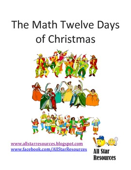 The Math Twelve Days of Christmas Activities