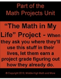 The Math in My Life Project - Where Students Find the Math