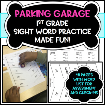 Parking Garage Sight-Word FUN!!!