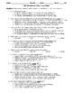 The Merchant of Venice 50-Question Multiple Choice Quiz Bundle or Test