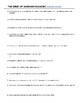 The Mind of Suddam Hussein Study Guide