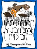 The Mitten - Jan Brett, Clip Art