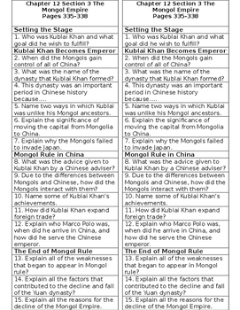the mongol empire chapter 12 section 3 guided reading questions rh teacherspayteachers com Ming Dynasty Mongol Empire Flag