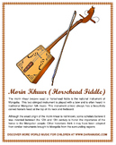 The Morin Khuur - Mongolian Fiddle