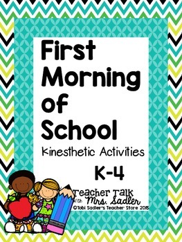 The Morning of the First Day of School Kinesthetic Activity