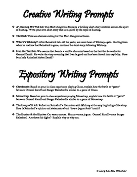 The Most Dangerous Game Comprehension Test + Writing Prompts (bundled)