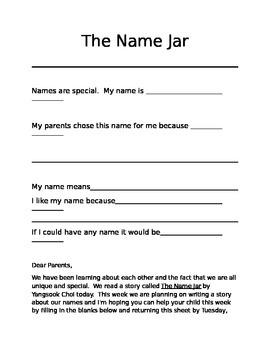 The Name Jar At Home Activity