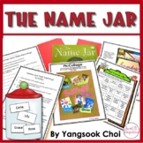 THE NAME JAR | Book Companion and Back to School Activities