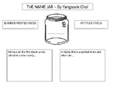 The Name Jar - Empathy Lesson Worksheet