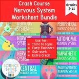 The Nervous System Crash Course Bundle