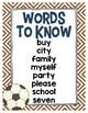 The New Friend - 1st Grade Journeys Supplemental Resources