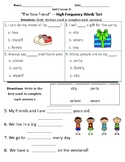 The New Friend - Vocabulary & Comprehension Test/Quiz (Journeys)