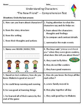 The New Friend - Vocabulary & Comprehension Test/Quiz (Journeys)