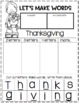 Literacy Activities to Accompany The Night Before Thanksgiving!