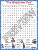 The Ninjabread Man Activities Leigh Crossword Puzzle and Word Searches