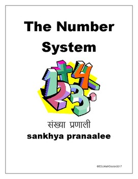 The Number System Word Wall-English to Hindi