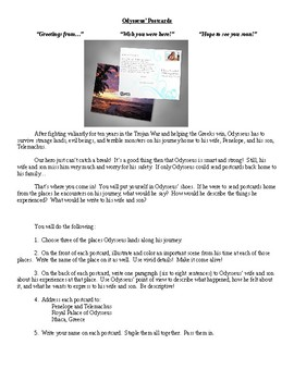 The Odyssey Activity - Postcards from Odysseus - CCSS Aligned