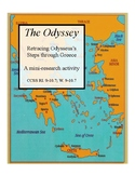 The Odyssey: An Online Journey