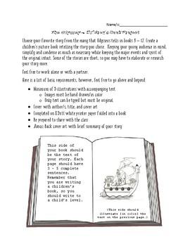 The Odyssey Children's Storybook