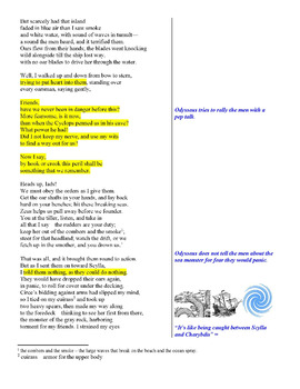 """The Odyssey"" - Double-Side Notebook - Comprehension Questions, Annotations, Key"