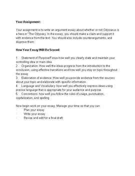 odyssey essay introduction