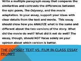 The Odyssey Text vs. Film In-Class Essay Prompt