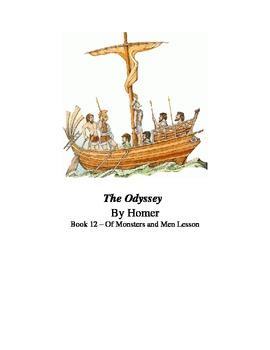 The Odyssey Unit