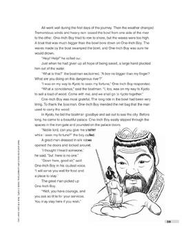 The One-Inch Boy: An Adaptation of a Japanese Folk Tale (Lexile 800)