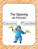 The Opening (Fatihah) Cursive Handwriting Practice