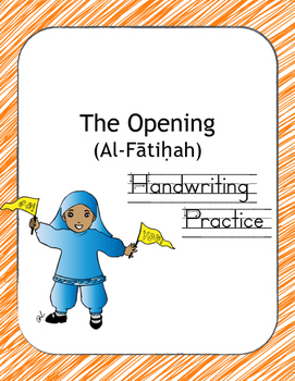 The Opening (Fatihah) Handwriting Practice