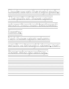 The Opening (Fatihah) Handwriting Practice