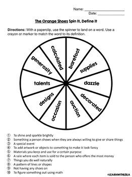 The Orange Shoes Vocabulary Set