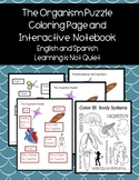 The Organism Puzzle Simple Interactive Notebook (SPED, Differentiated, Spanish)