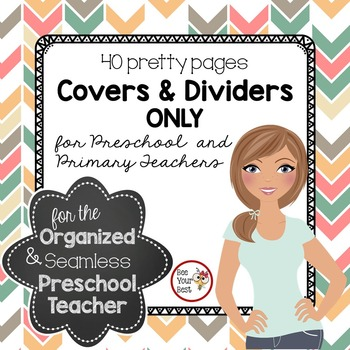 Covers & Dividers ONLY
