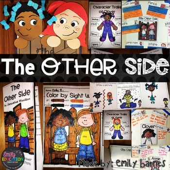 The Other Side By Jacqueline Woodson Book Study By Emily Education