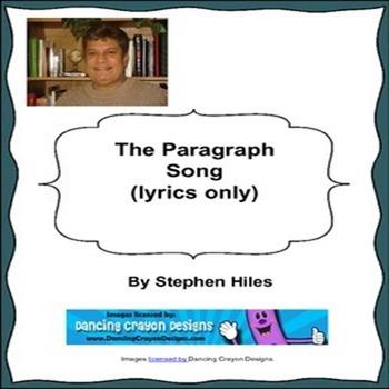 The Paragraph Song Lyrics