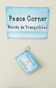 Peace Corner Posters (Spanish & English)