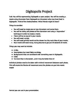 The Phantom Tollbooth Digitopolis Project