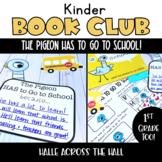 The Pigeon HAS to Go to School | Kindergarten Read Aloud |