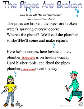 The Pipes Are Broken