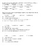 The Pit and the Pendulum E A Poe Multiple Choice Quiz and KEY