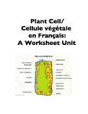 Science in French: The Plant Cell or Cellule végétale (Wor